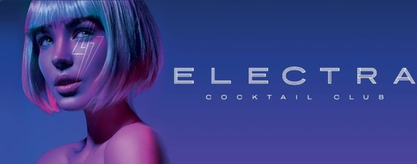 Electra Cocktail Club